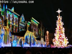 USJのクリスマスツリーはいつからいつまで?点灯時間と場所も! まとめ