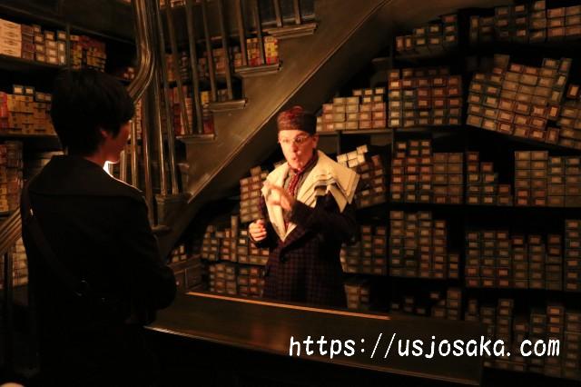 魔法の杖の買い方から買う杖を選ぶ