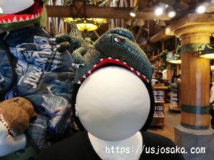 USJのカチューシャのジュラシックパークの恐竜