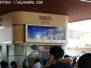 USJクリスタルの約束チケットは当日でも買える?