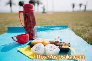 USJでお弁当が食べれる場所はピクニックエリア