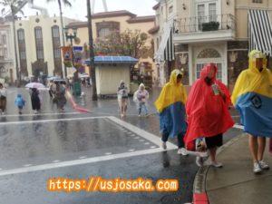 ルパン三世ザライブは雨の日でも見れる?