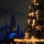 USJハリーポッターならクリスマスツリー!ワンドマジック限定版