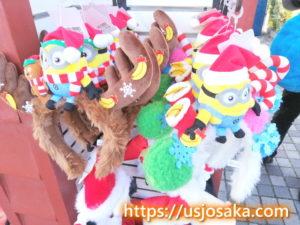 クリスマス限定カチューシャ