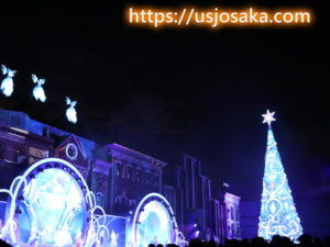 USJのクリスマスツリーの点灯時間