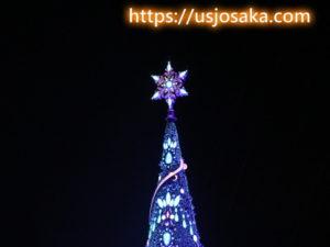 ユニバのクリスマスツリーのライトアップの色変化