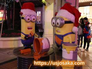 USJでクリスマスの仮装はあり?