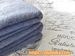 タオルなど拭くものを準備