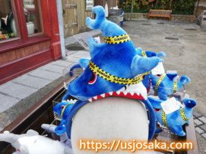 USJのカチューシャのジョーズのサメ