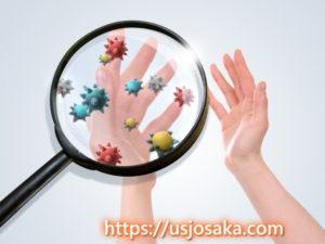 USJで新型肺炎コロナウイルス対策に手洗い