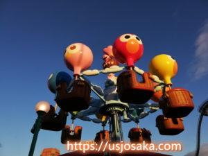 モッピーのバルーントリップの気球は怖い?