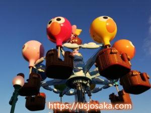 モッピーのバルーントリップの気球の種類と選び方