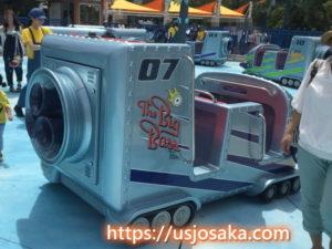 ミニオンハチャメチャアイスの乗り物の車