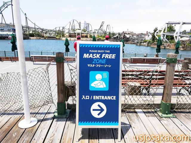 USJのマスクフリーゾーンは外せない?場所や飲食などのルールは