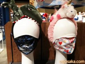 USJでマスク着用を嫌がる子供への方法