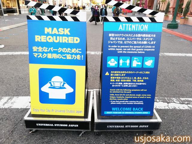 USJはマスク何歳から?赤ちゃんや2歳はなし?嫌がる子供へのコツ
