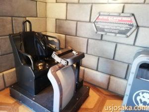 USJマリオカート座席の模型