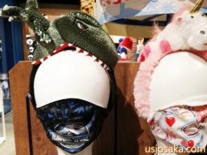 USJはマスクでコスプレが楽しめるとは?